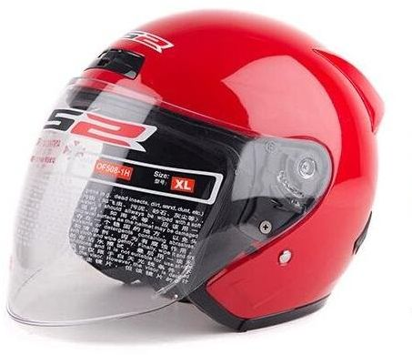 Helmet LS2 508 (Red)