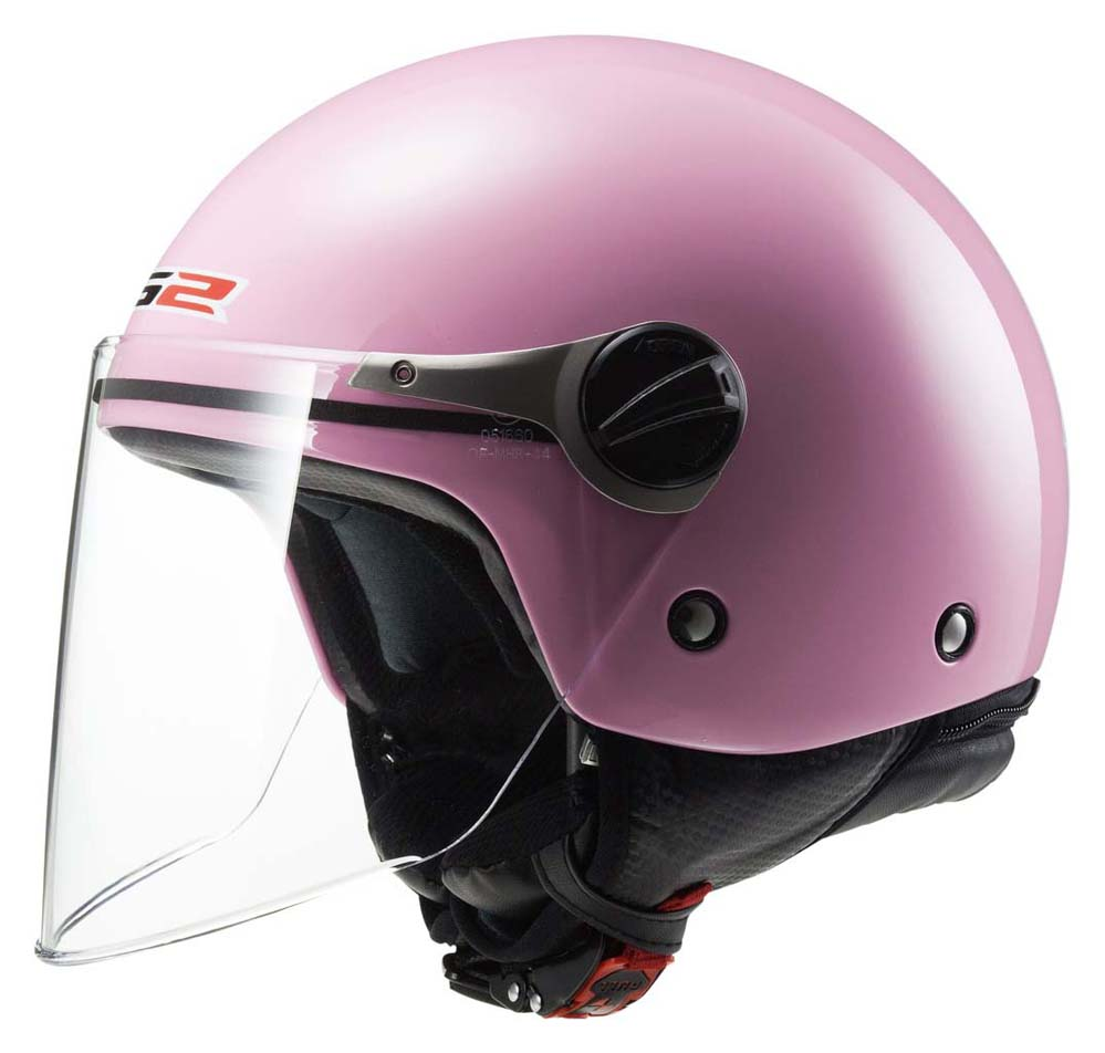 Helmet LS2 575 JUNIOR KID (SOLID Pink)
